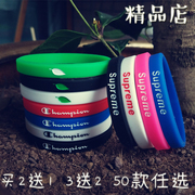 Original tide brand, fashion personality, sports men and women, silicone bracelet, energy student alphabet, basketball rubber, lovers Wristband