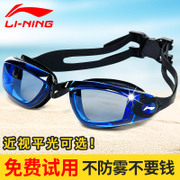 Lining HD anti fog goggles professional waterproof adult male and female children myopia large transparent swimming glasses box equipment