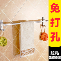 Teijin Bathroom space aluminum free punching towel rack single rod towel rod towel rack nail free bathroom pendant sucker type