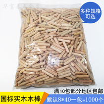 Direct sales round wood hydrant wooden stick wooden plug nail shoots wood chips wood chip wood pin wood wedge woodtops 8 x 40