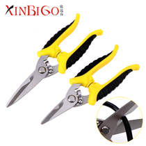 Multi-function 7 inch electronic shears 8 inch industrial electrician shears groove scissors stripping tool pliers keel tin scissors