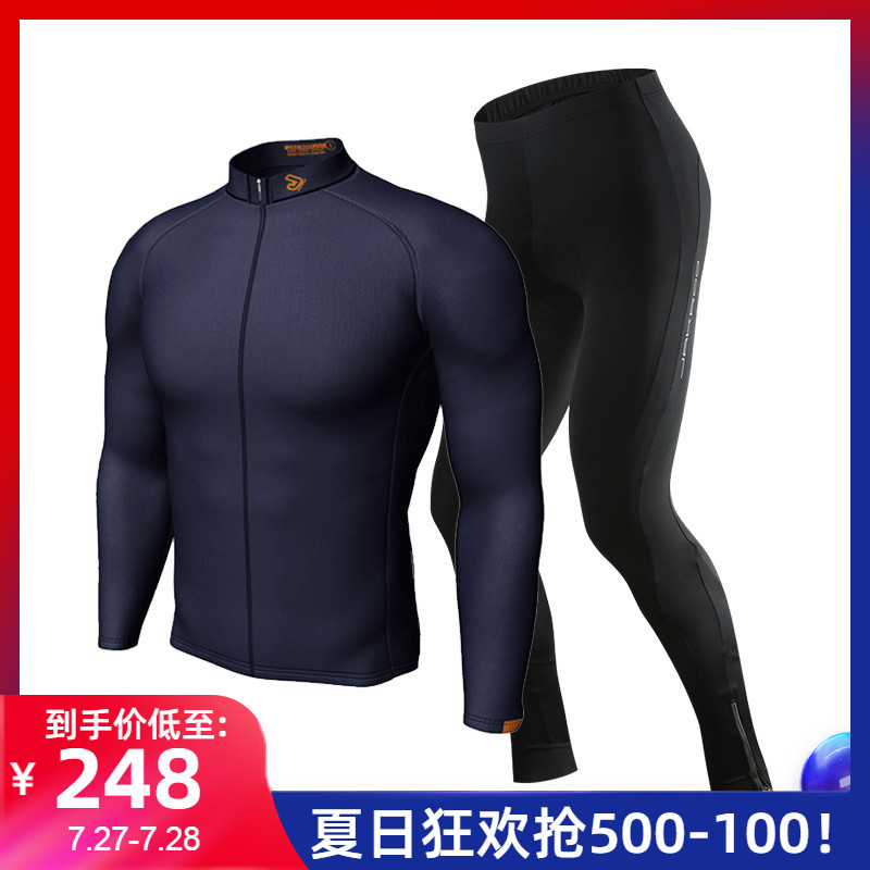 Jeku cycling suit spring and summer long sleeve cycling suit men and women breathable perspiration dominate long sleeve suit OL long sleeve