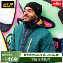 JackWolfskin Wolf claw autumn and Winter new breathable warm hooded patchwork cotton jacket male