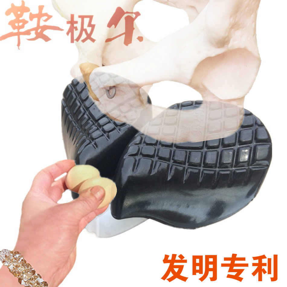 Anji patented mountain bicycle cushion with noseless saddle and big buttocks comfortably thickened before sponge elastic cushion