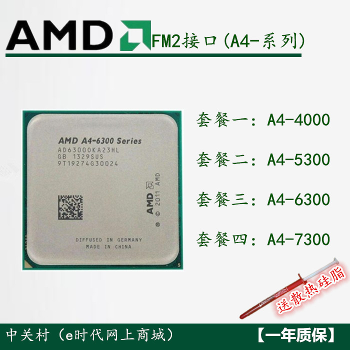 22 31 Amd A4 6300 A4 7300 A4 5300 4000 Cpu Fm2 One Year Quality Assurance From Best Taobao Agent Taobao International International Ecommerce Newbecca Com