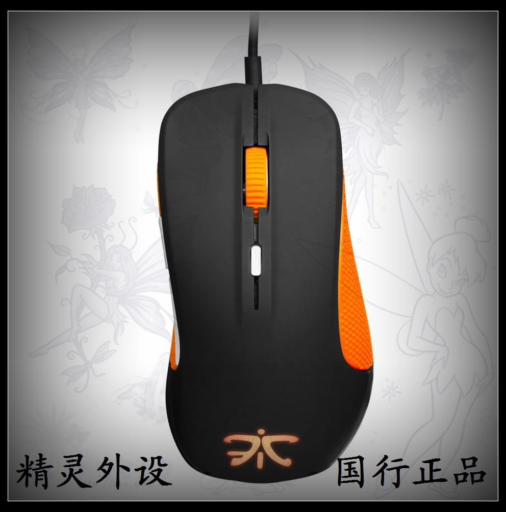 Authentic National Bank RIVAL Fnatic Team Edition Optical Cable E-sports Game Mouse
