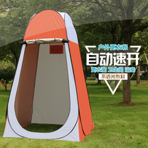 Outdoor bathing tent Warm shower cover fishing bathing home toilet winter shower account rural bathing locker