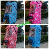 ! Bicycle child seat rain-proof cotton canopy increased thickening sunscreen windproof bicycle cotton shed Shed
