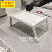 Kripke bed dining rack Bed table folding Notebook table white Ikea home purchase