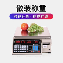 Dahua bar code scale tm-15a 30a print sticker label 籤 bar code said commercial cash register weighing All snack shop vegetables spicy hot滷 vegetable fruit shop ticket supermarket electronic scale