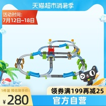Thomas & Friends Thomas Track Master Series of Percido Boy Gifts Childrens Day Gifts