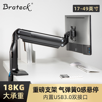 Brateck Monitor Stand Arm Desktop Desktop Computer lift rotary base 27 30 34 43 49 inches