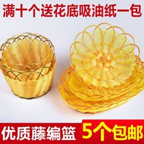 Fried basket snack plate bread plate cute tray fruit plate weaving creative small basket 847725