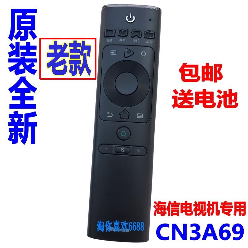 Installé à l'origine avec histhaksin TV CN3A69 télécommande HZ43 50A51 H50A55 HZ43 55 58 65A55