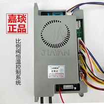 Аксессуары для газового водонагревателя Jiayan электронный водонагреватель материнская плата контроллер термостата материнская плата управления Changwei