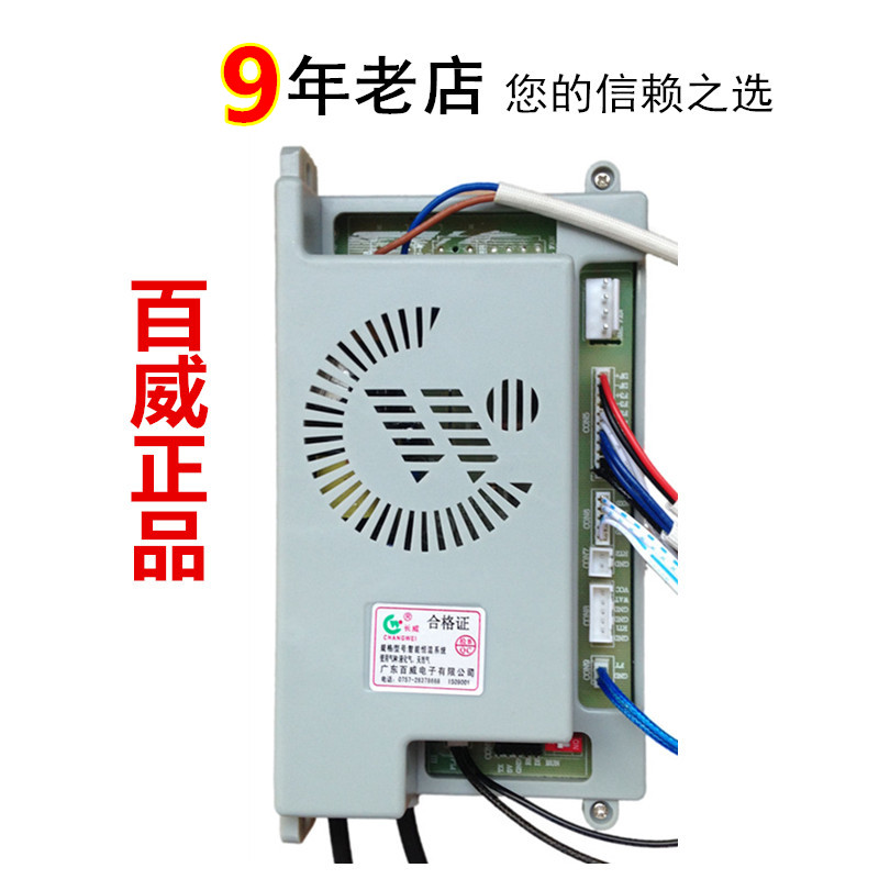 Gas water heater motherboard accessories universal Longweiser electronic thermostat ignition controller panel universal