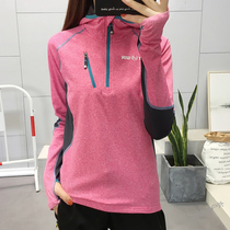 Four-sided elastic quick dryer set female long sleeve T-shirt plus velvet hiking mountain climbing suit outdoor womens wear and winter section