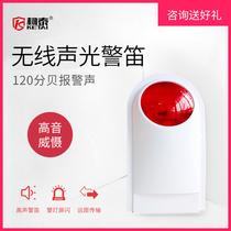 Kotai беспроводной звуковой и световой сигнал звуковой взрыв вспышки сигнальная лампа сигнальная лампа высокий бей напоминание охранная сигнализация