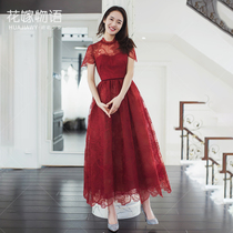 Summer show thin red lace dinner toast Dress