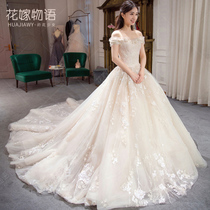 Korean version of the Dream Big code drag tail thin one word shoulder princess wedding dress