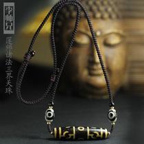 Brother Li with the same old Tibetan nine-eyed god Zhulian Master Zhulian three circles of men and women pendant necklace