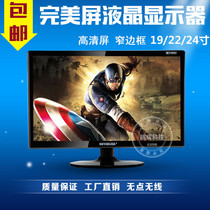 New 19/22/24/27 inch HD LED LCD computer monitor TV monitor screen perfect screen PS4
