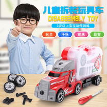 Kids Screw assembly Toy hands puzzle removable engineering car nut combination container truck boy 2-3 years old 6