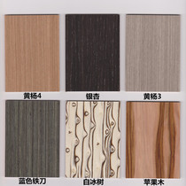 Decorative panel finished wood finishes paint-free Board Decoration Board UV Board Natural wood leather Decorative board imitation plate KD plate