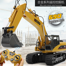 Extra large alloy remote control excavator charging construction car Small boy child excavator 12 hook machine toy
