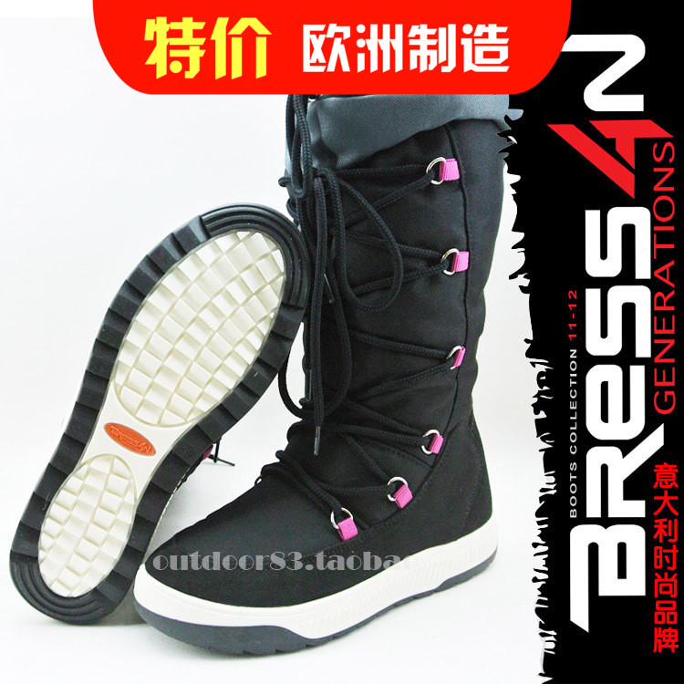 Fashion imported Italian Bressan outdoor ultra light skiing warm ladies high boots shoes