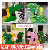 Tremolo cardboard dinosaur models can be worn with children's cardboard toys and children's cardboard boxes to make DIY Tyrannosaurus Rex by hand