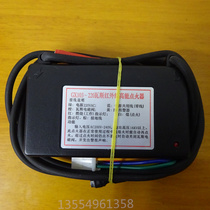 Gx103-220 infrared ignition controller)hardware mechanical baking gas oven oven fire row igniter