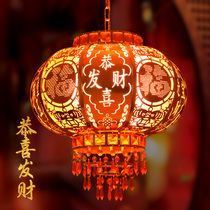 Chinese festive iron Led lights indoor waterproof red lanterns moved to the wedding yang spinning horse chandelier