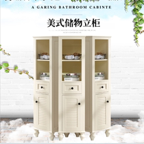 Floor side Cabinet American solid wood side cabinet bathroom toilet side cabinet corner Cabinet Wash table cabinet toilet side Sewing cabinet