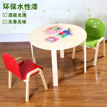 Solid wood Baby Kindergarten children writing learning combination tables and Chairs Square Table Roundtable Table game Table Backrest Chair