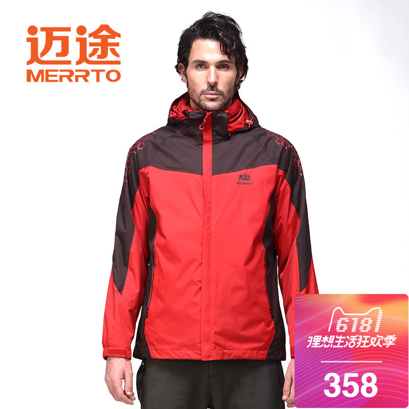 Maitu waterproof and windproof warm winter jacket men three-in-one two sets of four seasons outdoor mountaineering jacket