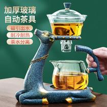 Автоматический стеклянный чайный набор бытовой ленивый чайный чайник кунг-фу чайная чашка чайный чайник принадлежности для приготовления артефакта