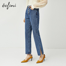 Evelie jeans women's 2020 new spring pants straight tube loose high waist women's Retro casual dad pants
