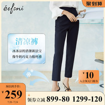 Eveli pants womens summer new suit pants spring and Autumn high waist thin straight pants commuter casual pants western pants women