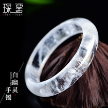 Natural white ghost bracelet one thing one picture female ice through the snow vision crystal bracelet snow cream hair crystal string men and women