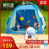 Pre-sale childrens tent indoor girl boys game house outdoor camping thick picnic mat childrens small house