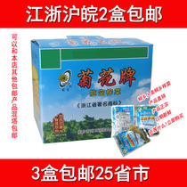 Tongxiang Peel mustard Chrysanthemum brand aviation cabbage Film special loss promotion in vegetable sauce