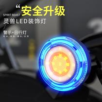 LED lights modified for Honda motorcycle decorative lights 12V auxiliary lights Ninja 400 daytime running lights Warning lights