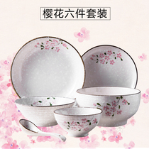 Six pieces of glaze under the colored Japanese cherry blossom ceramic tableware set dishes and spoons dish rice rice bowl family plate