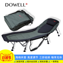 Mostly European aluminum alloy outdoor Rollaway chair flat bed office lunch break bed nap bed 2998H