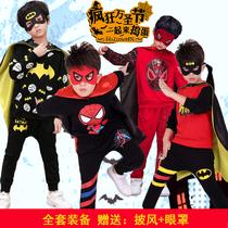 万圣节儿童服装蜘蛛侠男童蝙蝠侠套装超人角色扮演cosplay表演服