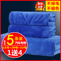Car wash towel 60 160 car towel cloth absorbent thickening not hair large car special rag supplies set