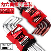 Steel extension Allen wrench set plum HEX screwdriver screwdriver head Allen wrench tool hexagonal wrench
