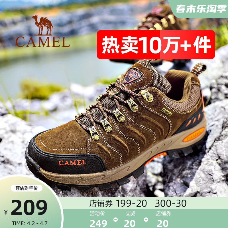 Camel hiking shoes men waterproof anti-slip breathable outdoor sports shoes increase the size of cowkin thick sole wear-resistant womens hiking shoes