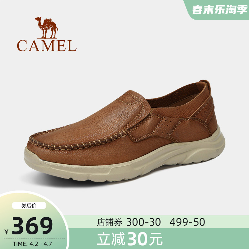 Camel Outdoor 2021 Summer Official Daily Casual Leather Shoes Light and Convenient Set Foot Business Casual Leather Shoes Men